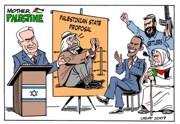 Effort to prevent Palestinian statehood