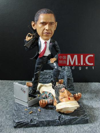 Dead Osama bin Laden Immortalized as a Figurine (with video!)