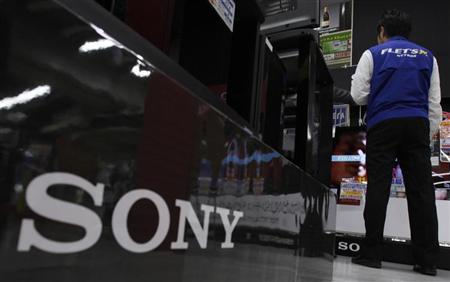 Sony to axe 10,000 jobs in turnaround bid: Nikkei