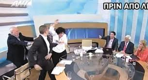 Far Right Greek MP slaps down female rivals on TV, wanted by police (VIDEO)