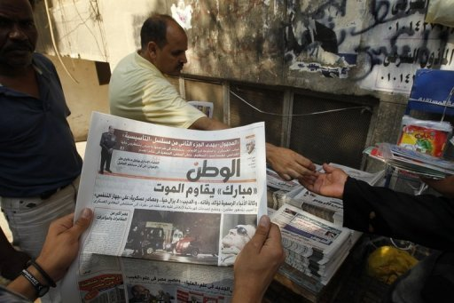 Egypt on edge as election results delayed