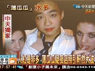 As The Bo Xilai Scandal Continues, Everyone Is Starting To Look At His Playboy Son