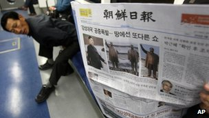 Press split after North Korean rocket launch