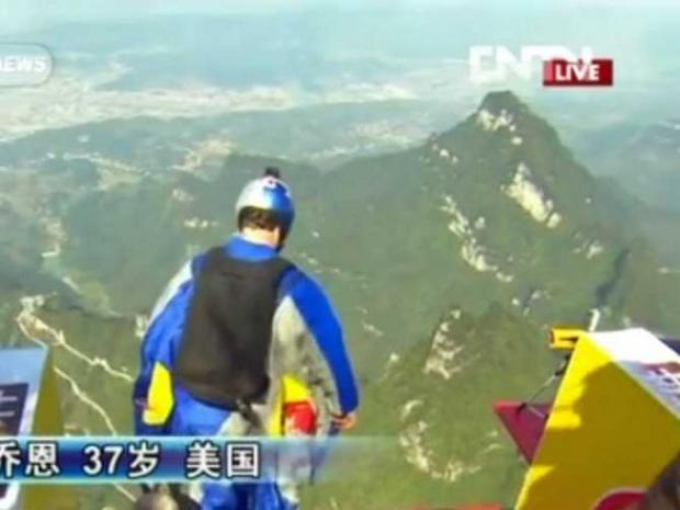 The Wingsuit Flying Championships