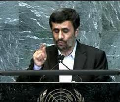 All traces of Ahmadinejad's speech censored from United Nations website