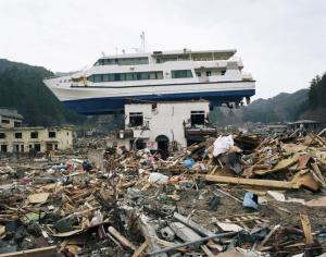 GPS Solution Provides Tsunami Solution