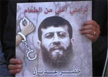 Adnan's heroic struggle for justice