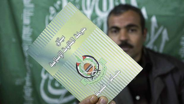 New Hamas Charter