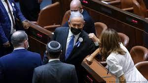 Netanyahu Fails to Form a New Government