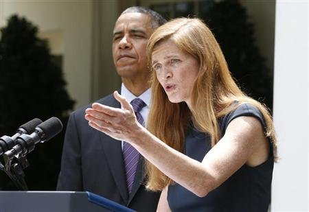 Samantha Power unveiled