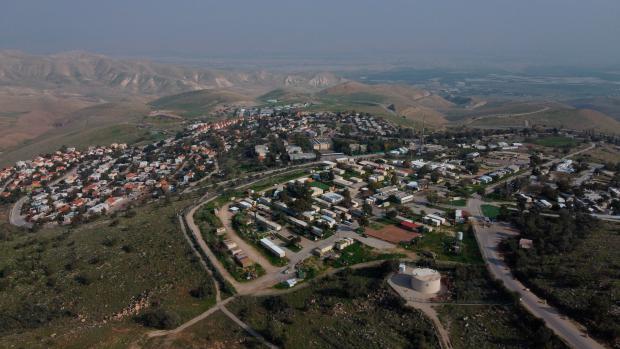 Israeli Supreme Court Strikes Down Settlements Regulation Law