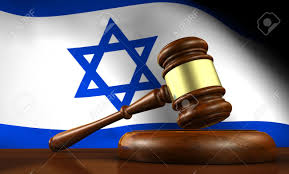 Israeli Law to Deny Palestinians High Court Petitions