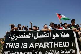 Despotic Bahrain Allies with Apartheid Israel