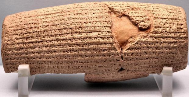 2,600 year old Cyrus the Great Cylinder is the first charter of rights